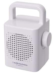 audio-technica モノラル手元スピーカー AT-MSP3TV WH