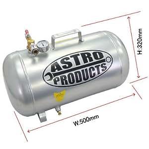 【アストロプロダクツ】AP アルミニウム エアタンク 25L