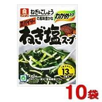 理研 わかめスープ スパイシー ねぎ塩スープ 3食入×10袋