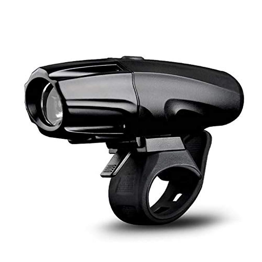 塊オデュッセウス然とした自転車用ライトヘッドライト、Usb充電式防水ヘッドライト、ライトブラケット付き自転車用ナイトライディングライト