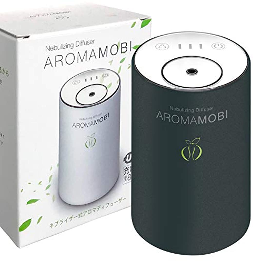 とげ目立つ課すfunks AROMA MOBI 充電式 アロマディフューザー ネブライザー式 ブラック