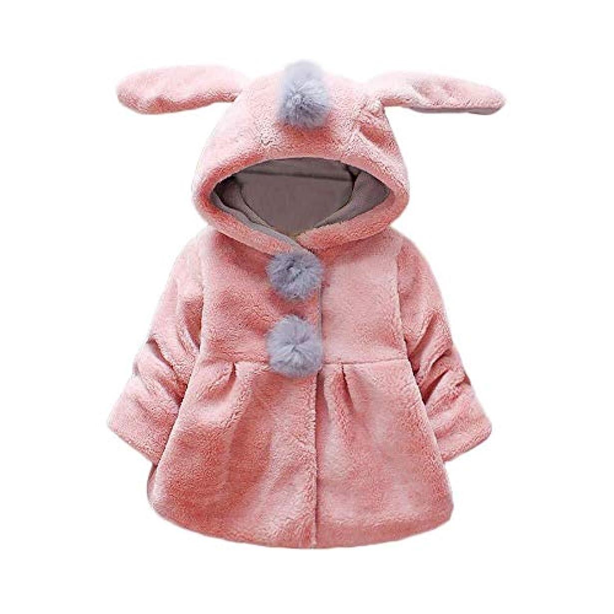 お手伝いさん近代化する申込みLaisla fashion ベビーフード付きコートベビー幼児女の子秋冬フード付きコートケープジャケット厚く暖かい服