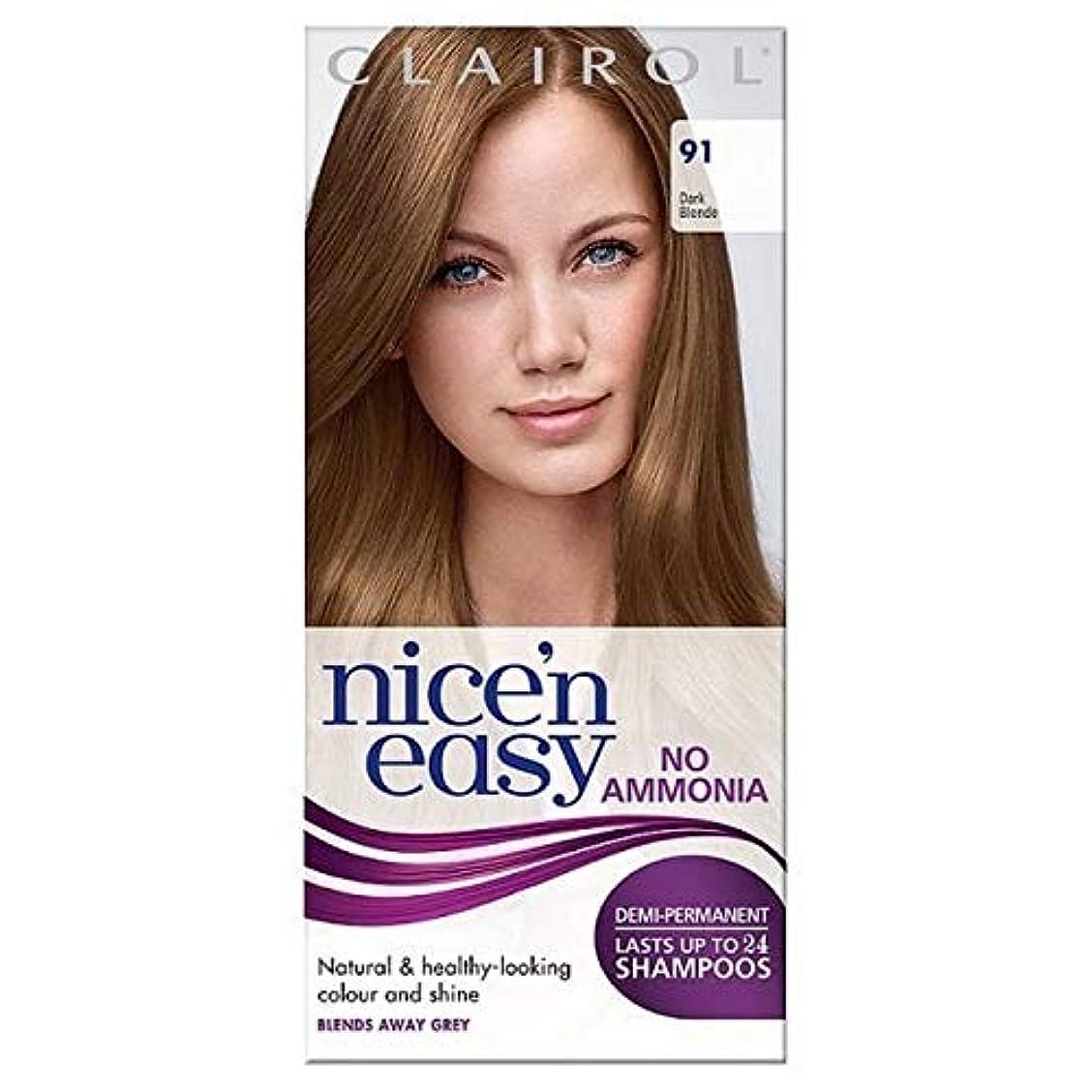 松の木製造作曲家[Nice'n Easy] Nice'N簡単に何のアンモニアの染毛剤ませんダークブロンドの91 - Nice'n Easy No Ammonia Hair Dye Dark Blonde 91 [並行輸入品]