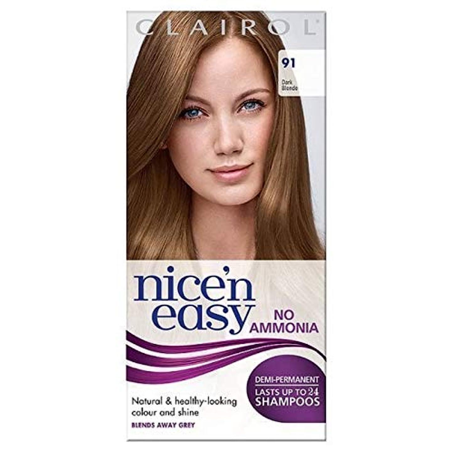 医師置くためにパック行商人[Nice'n Easy] Nice'N簡単に何のアンモニアの染毛剤ませんダークブロンドの91 - Nice'n Easy No Ammonia Hair Dye Dark Blonde 91 [並行輸入品]