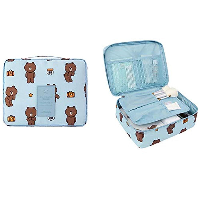 深い実質的弱点多機能旅行収納バッグ_漫画ブラウン熊化粧バッグ多機能旅行収納バッグ携帯型男性女性女性防水, M空色