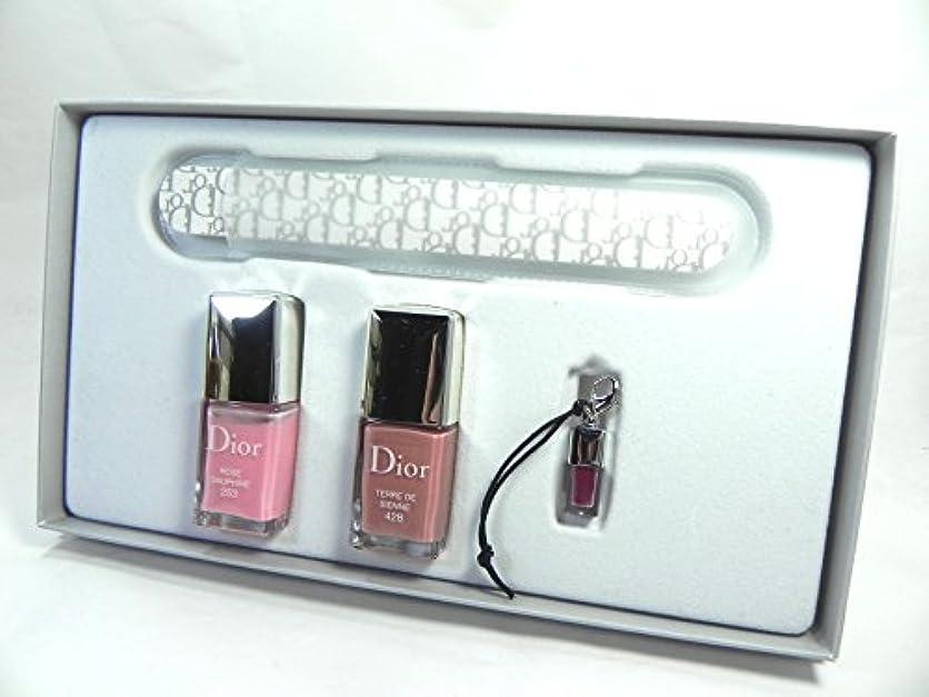 情緒的縮れた慰めChristian Dior クリスチャンディオール ヴェルニ ネイルエナメルセット (253,428,爪磨き,チャーム) [並行輸入品]