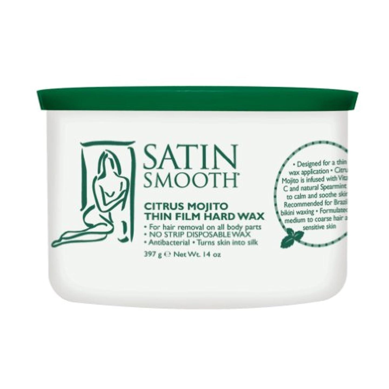 釈義不実子供時代Satin Smooth Citrus Mojito Thin Film Hard Wax (並行輸入品)