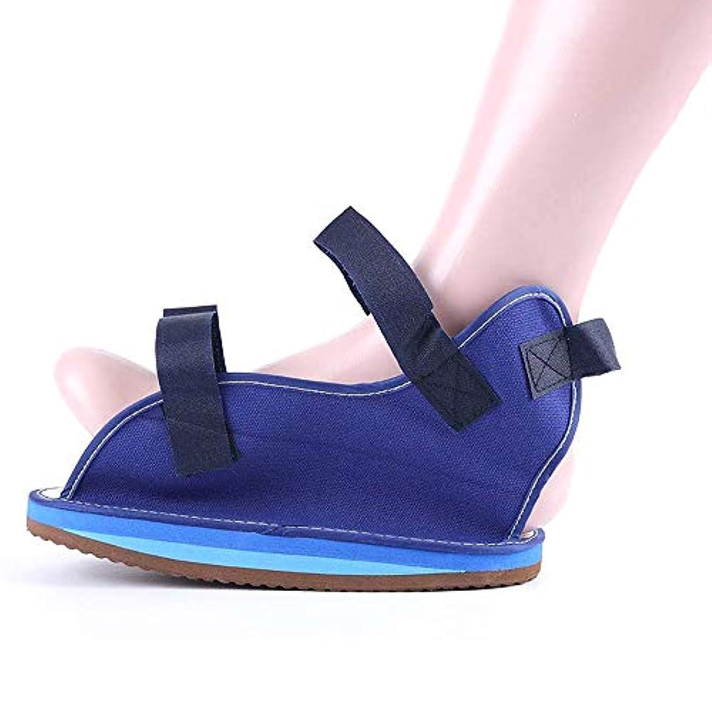 相対サイズ拒絶するプリーツキャンバスロッカーボトムキャストシューズ - 調節可能な医療ウォーキングブーツオープントゥサンダル - 壊れたつま先/足の骨折のための術後靴 (Size : L)