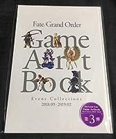 C96 96 ディライトワークス FateGrand Order Game Artbook アートブック第3弾