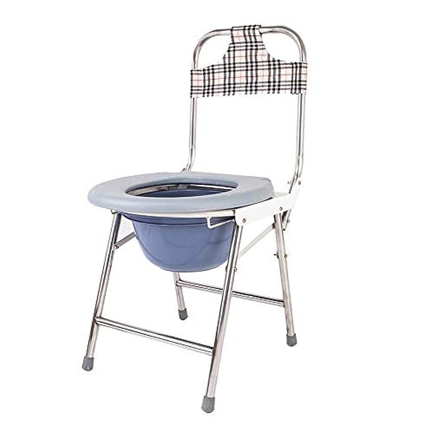 フェロー諸島洗練父方のバケツで調節箪笥チェア折りたたみ便座身体障害者や高齢者補助トイレシャワーチェア簡単に店、