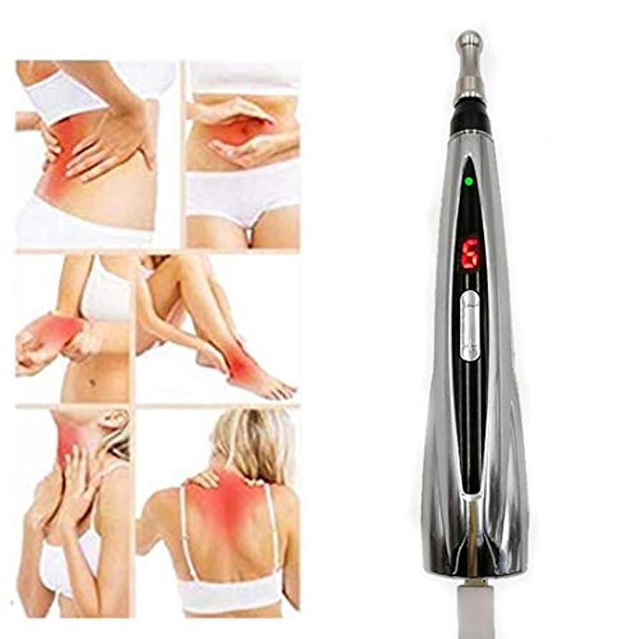 充電メリディアンペン、ハンドマッサージペン電子鍼Lcdポインターレーザーペン痛みストレスリリーフ17.5 cm * 3 cmシルバー