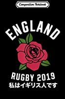 Composition Notebook: England Rugby 2019 Classic Rose  Journal/Notebook Blank Lined Ruled 6x9 100 Pages