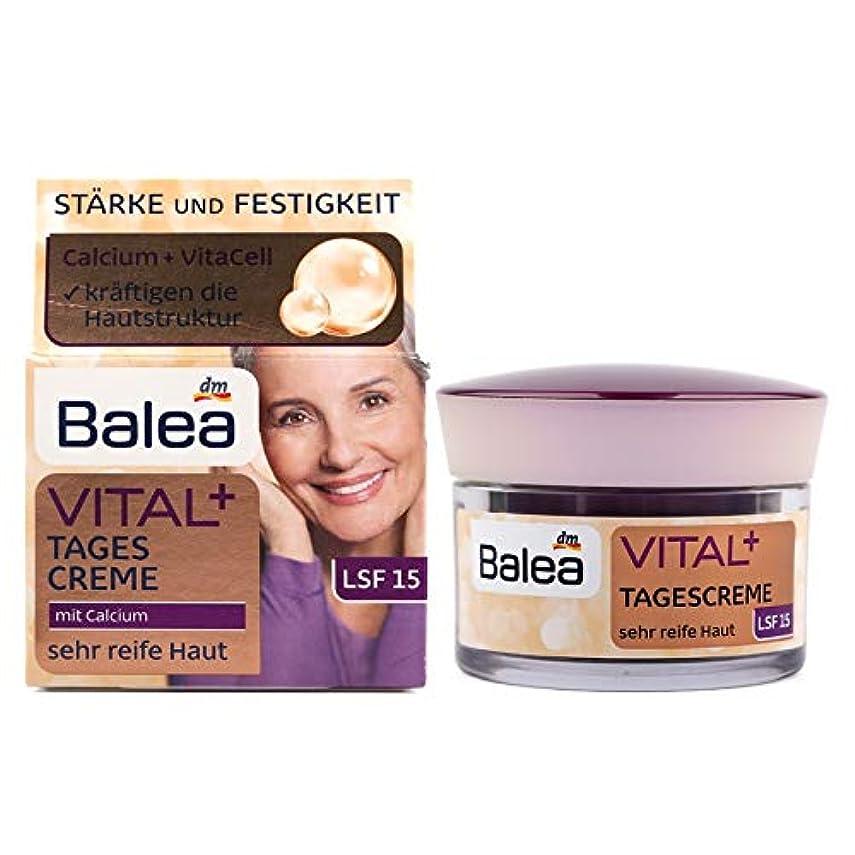 短命太い取り扱いパラベンフリーファーミング弾力性を強化アンチリンクルを70+する旧熟女年齢55+のためのBalea VITAL +デイクリーム