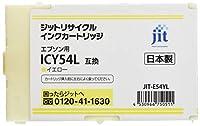 ジット 日本製 エプソン(EPSON)対応 リサイクル インクカートリッジ ICY54L(Lサイズ) イエロー対応 JIT-E54YL