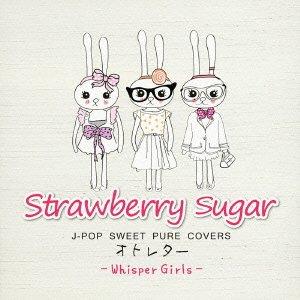 [画像:Strawberry Sugar ~J-POP SWEET PURE COVERS オトレター~]