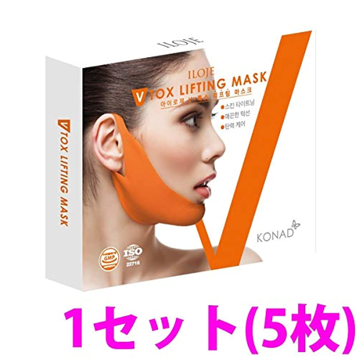 咳探偵ペルソナ女性の年齢は顎の輪郭で決まる!V-TOXリフティングマスクパック 1セット(5枚)