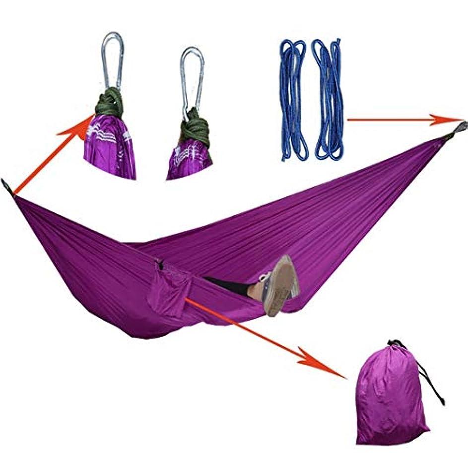 ライオン発見する放棄するJOYS CLOTHING 屋外のキャンプ用品二重多機能パラシュート布スイングハンモック (Color : 1)