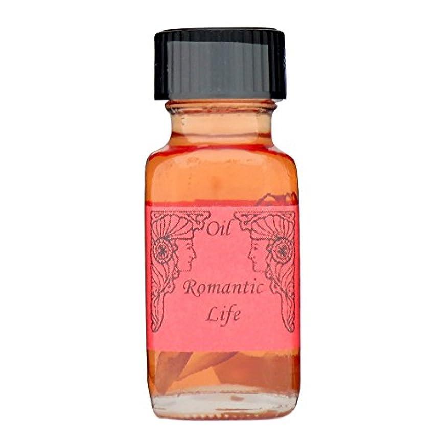 怒っているボード添付アンシェントメモリーオイル ロマンチックライフ (夢のある人生) 15ml (Ancient Memory Oils)