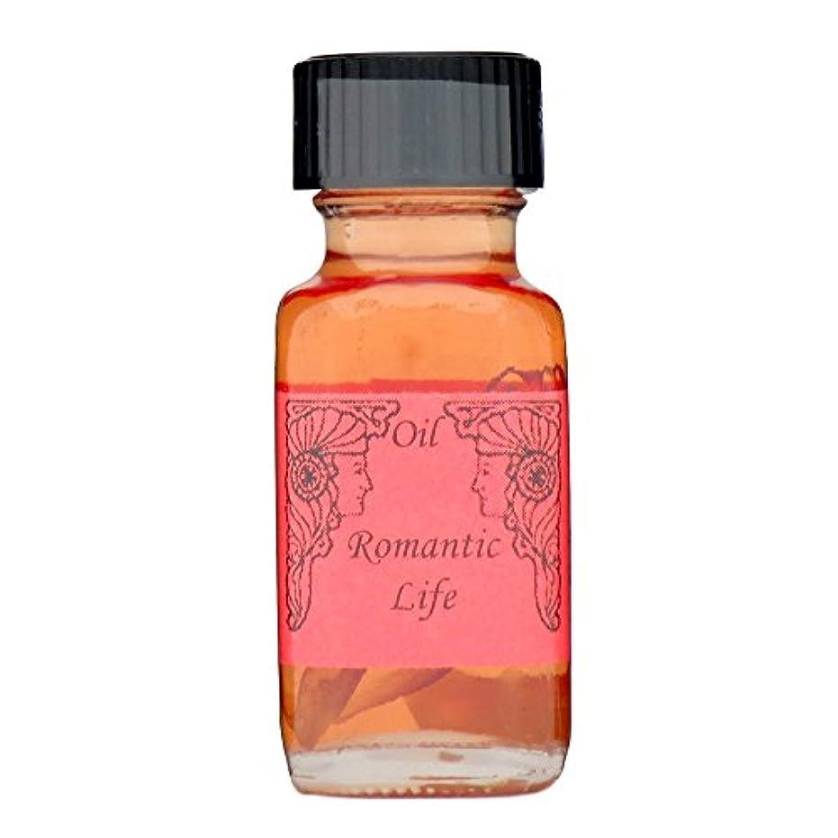 宿泊有利メイドアンシェントメモリーオイル ロマンチックライフ (夢のある人生) 15ml (Ancient Memory Oils)