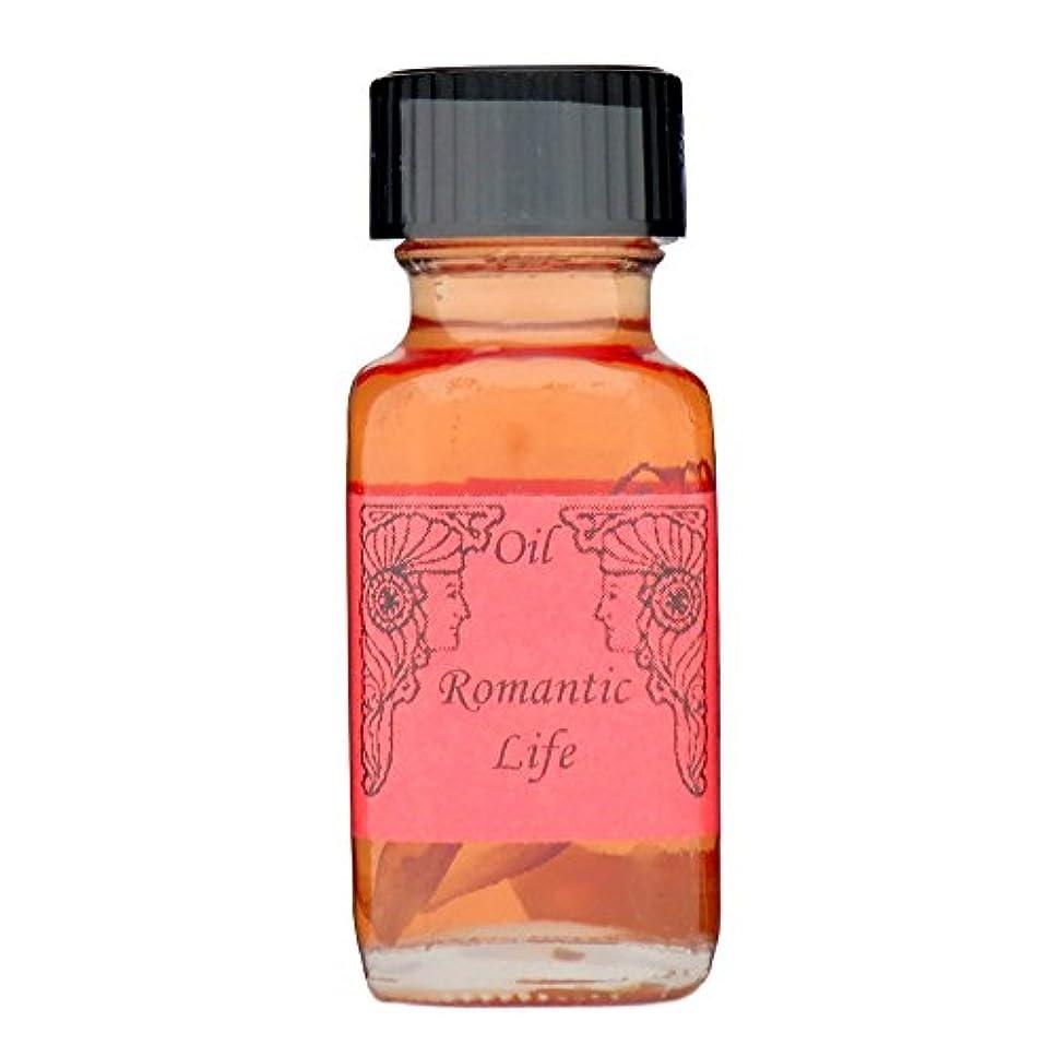 ルーム操作偶然アンシェントメモリーオイル ロマンチックライフ (夢のある人生) 15ml (Ancient Memory Oils)