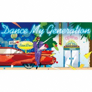 Dance My Generation [初回限定盤A](応募ハガキ封入) [Single] [Limited Edition] [Maxi]