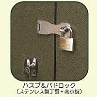 収納庫 屋外収納庫メタルシェッドオプション 補助錠 ハプス&パドロック<ステンレス製兆番+南京錠>