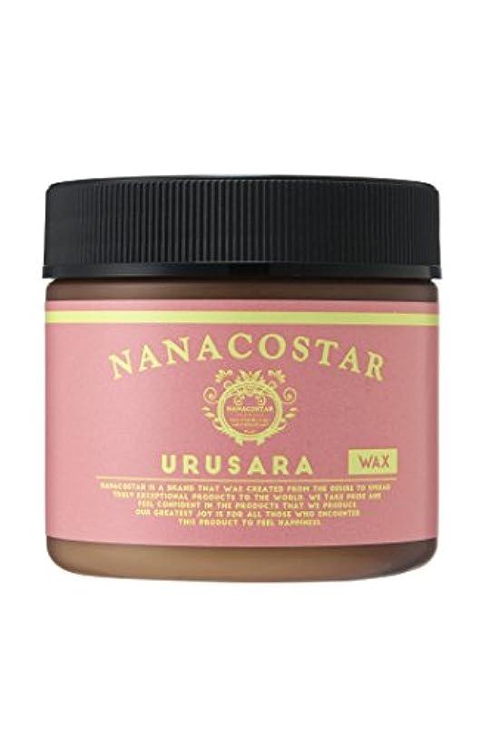 ビジョンスチール混沌ナナコスター [NANACOSTAR] ウルサラワックス URUSARA WAX 75g