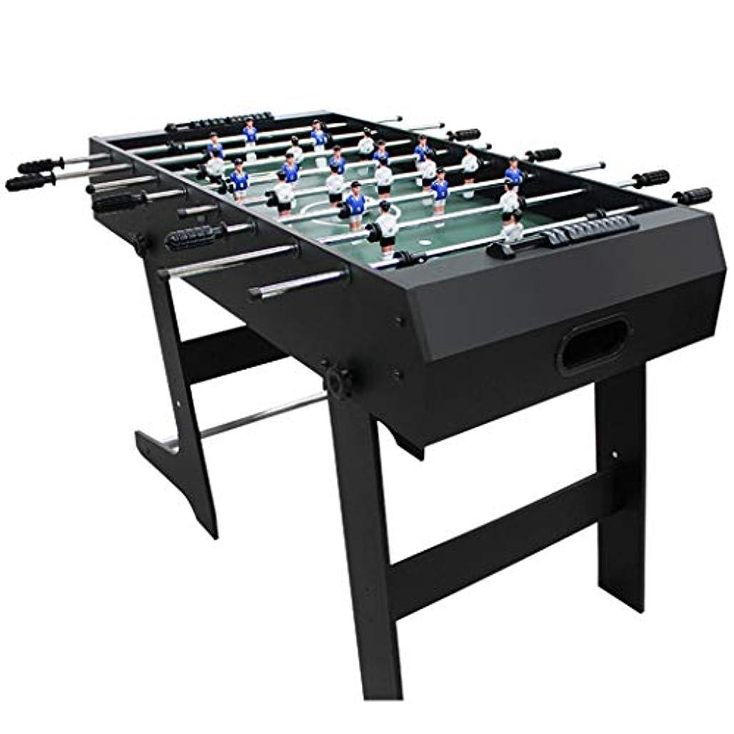 変わる弱まるセマフォ折りたたみ式テーブルサッカーマシン8ホーム大人用サッカーマシン子供用テーブルフットボールのおもちゃ親子インタラクティブビリヤードマシン子供の知的発達玩具 (Color : BLACK, Size : 61*122*80CM)