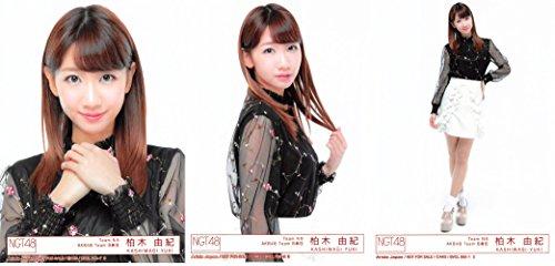 【柏木由紀】 公式生写真 NGT48 青春時計 封入特典 3...