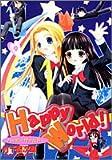 Happy world! 9 (ヤングジャンプコミックス)