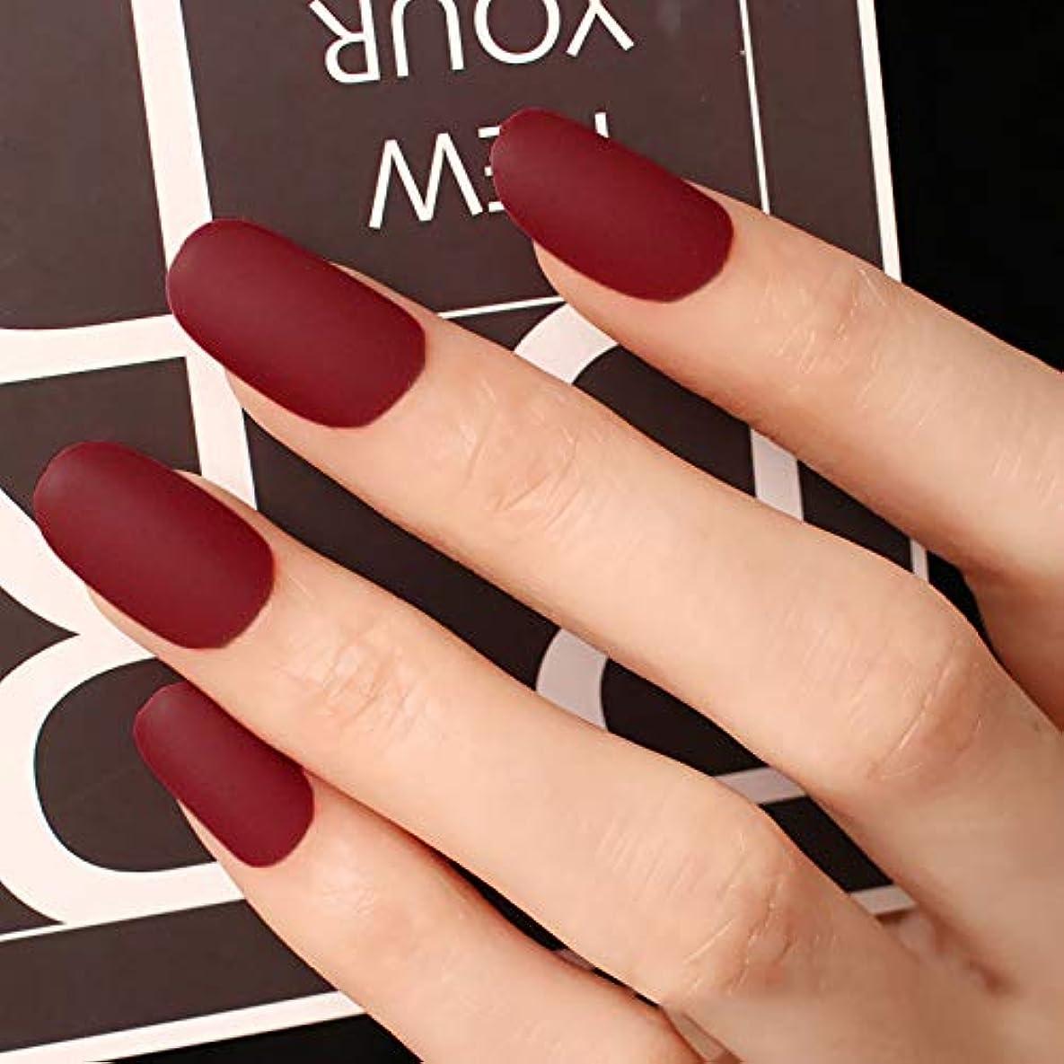軽減する粘着性対処するYeabay 24pcsレディースDIYうその爪の艶消しの声がかれる光DIYマニキュアをするうその爪の新婦のアップリケ (Dull red)