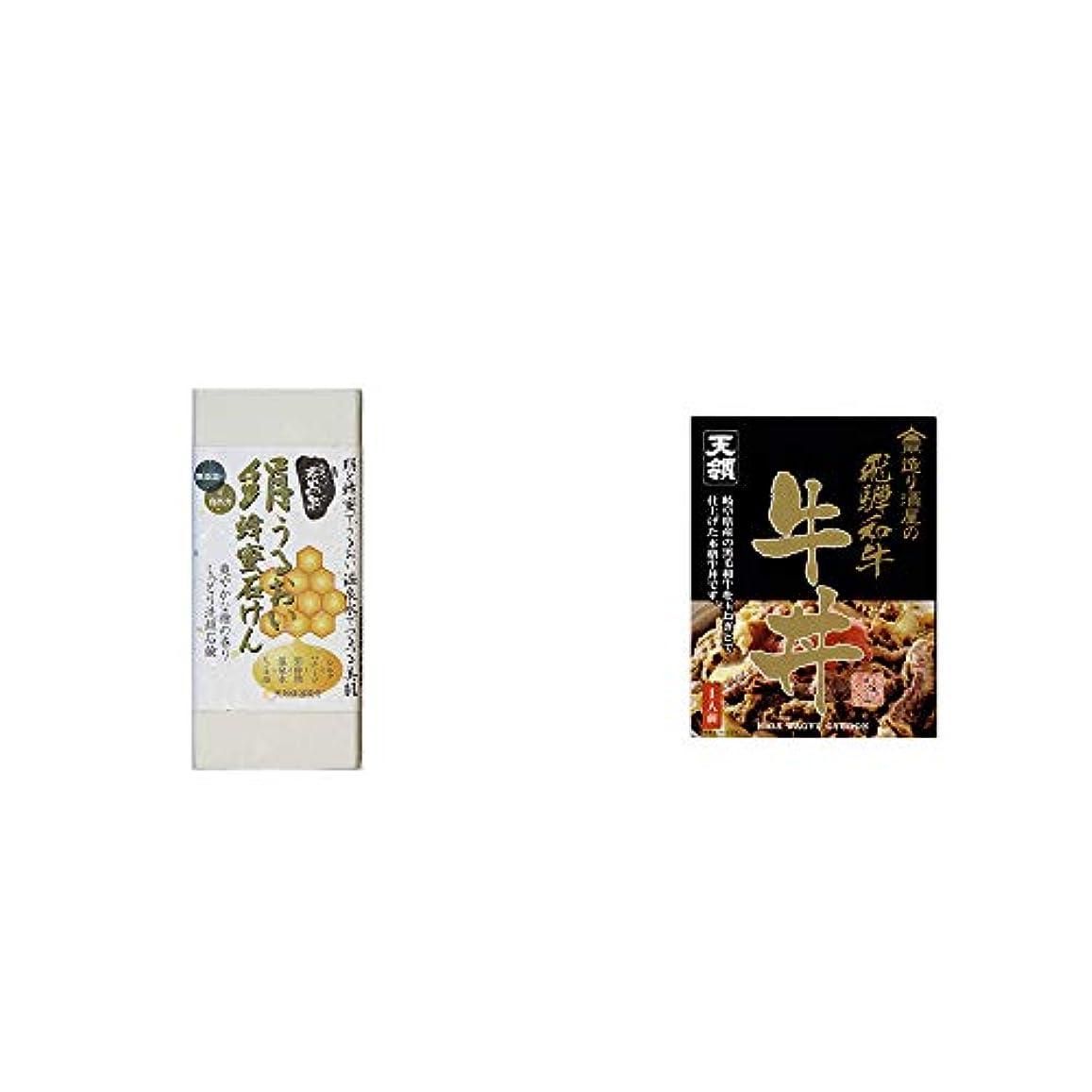 鋸歯状幸福祈り[2点セット] ひのき炭黒泉 絹うるおい蜂蜜石けん(75g×2)?天領酒造 造り酒屋の飛騨和牛 牛丼(1人前)