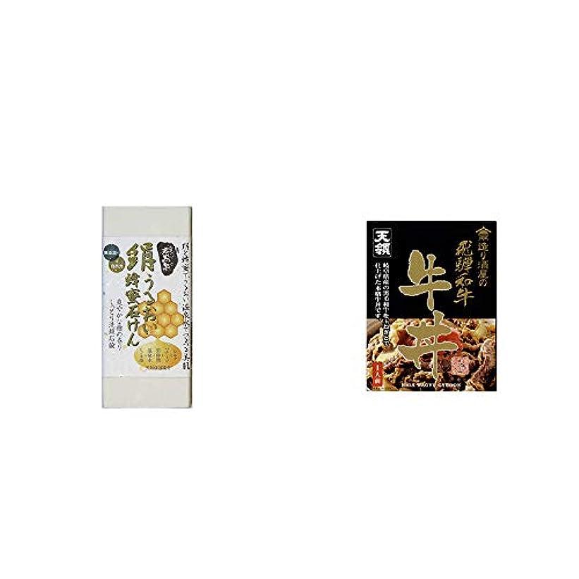 ずるい送る貸す[2点セット] ひのき炭黒泉 絹うるおい蜂蜜石けん(75g×2)?天領酒造 造り酒屋の飛騨和牛 牛丼(1人前)