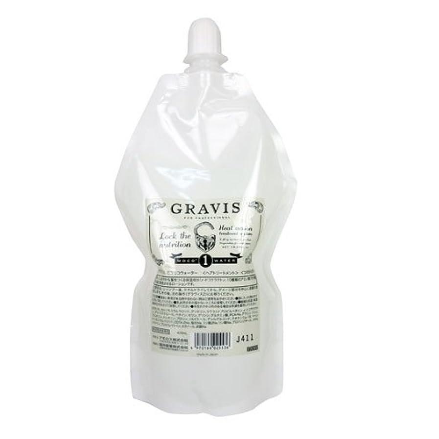 バッフルご飯定規アモロス グラヴィス1 モコモコウォーター 400ml レフィル