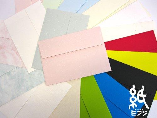 洋2カマス封筒 コットン(NTラシャ) 緑 20枚入