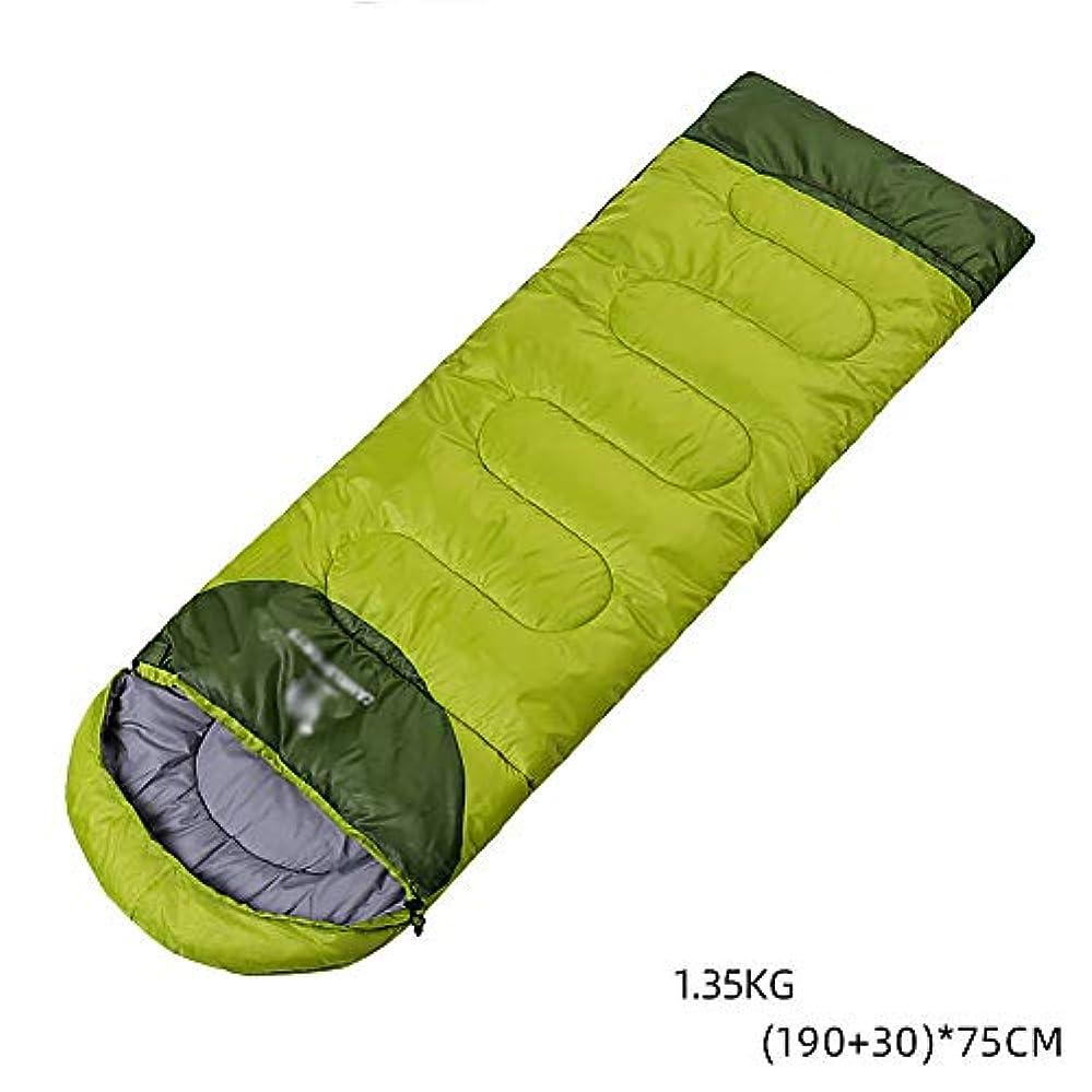 膜暗黙複合寝袋封筒型寝袋夏寝袋大人寝袋封筒キャンプ寝袋軽量ポータブル屋外装備登山キャンプ防災夜通し