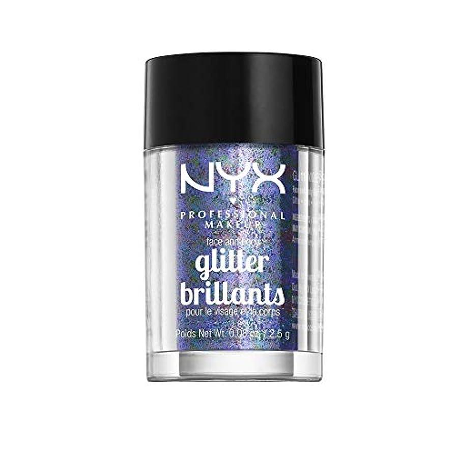 びっくりした啓示簡略化するNYX(ニックス) フェイス&ボディ グリッター 11 カラーバイオレット