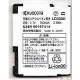 ウィルコム  純正品 電池パック LD330K   WX330K用電池パック