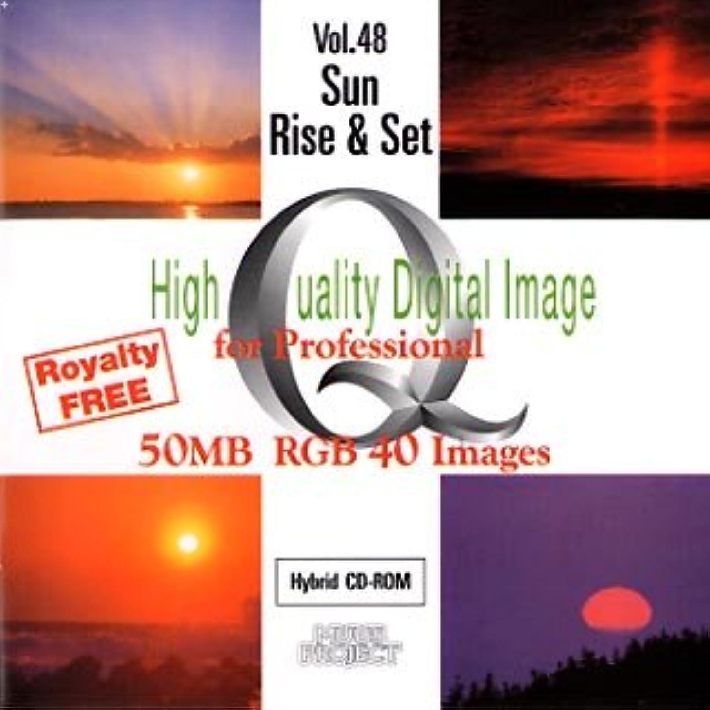 別れる引き金ロック解除High Quality Digital Image for Professional Vol.48 Sun Rise & Set