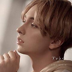 ニコラス・エドワーズ「Tears (English ver.)」のジャケット画像