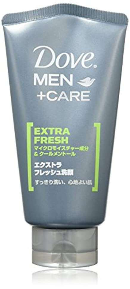 かき混ぜる手増強するダヴ エクストラフレッシュ洗顔 120g