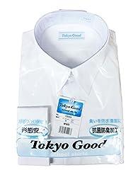 スクール Yシャツ 男子 学生 ワイシャツ A体 B体 長袖 半袖 形態安定 抗菌 防臭