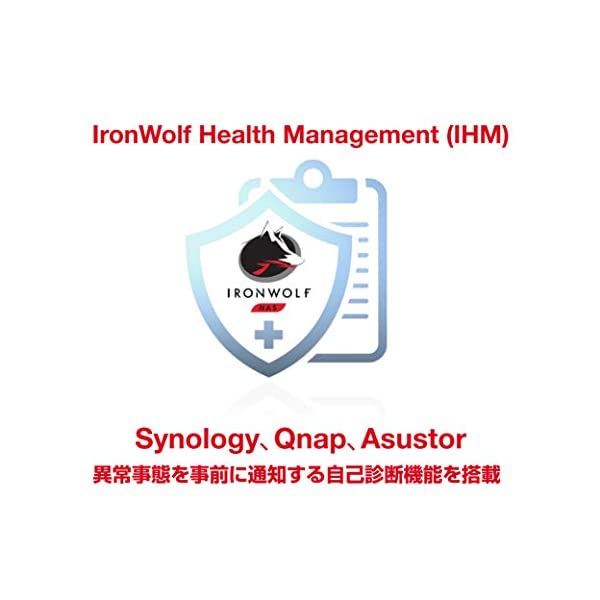 Seagate IronWolf 8TB【 3...の紹介画像5