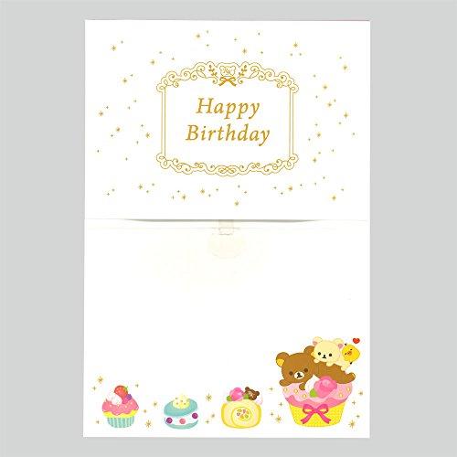学研ステイフル リラックマ 誕生日カード ミュージック ケーキ B58585