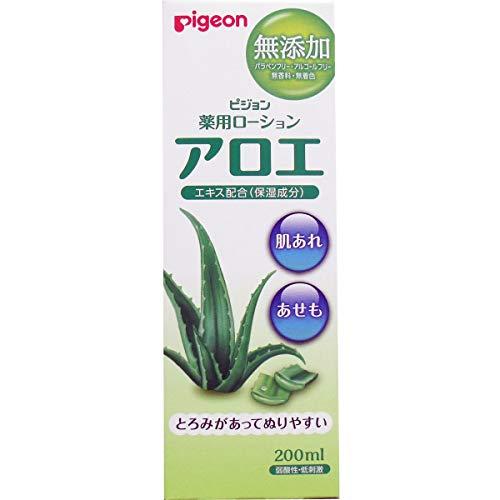 ピジョン 無添加 薬用ローション 200mL保湿成分、植物エキス配合 (アロエ)