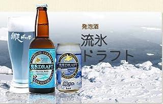 流氷ドラフト6本セット 330ml [網走ビール 北海道 発泡酒]