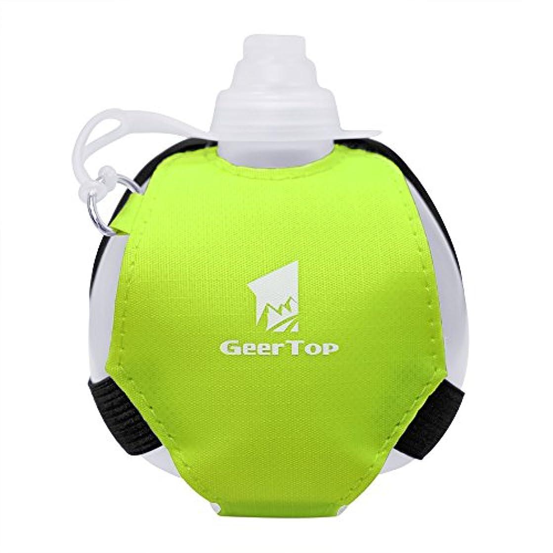 キャプチャー陸軍不合格GEERTOP(ギアトップ) ランニングボトル 手首式 スポーツ ハイドレーション 水分補給 水筒 ランニング ジョギング サイクリング アウトドア 200ml