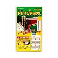 ニチバン PCラベルインデックス PC-134R 【 5セット 】