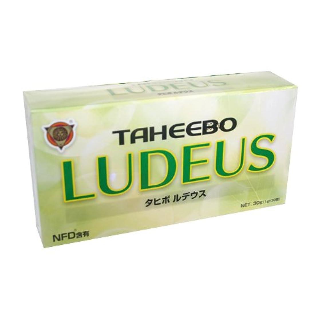 ゆるい床過剰タヒボNFD タヒボルデウス 30g(1g×30包)