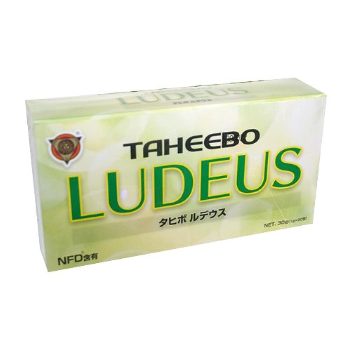 破滅的な影響する実験室タヒボNFD タヒボルデウス 30g(1g×30包)